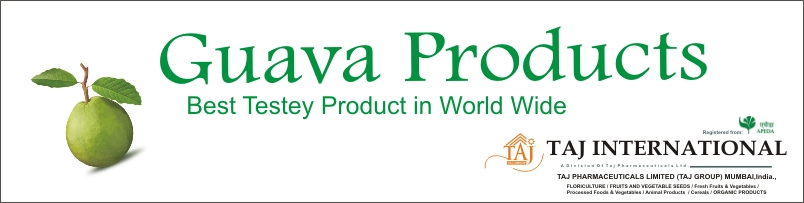 guava products